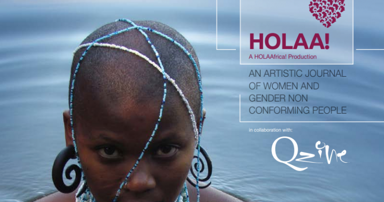 Emergence, an Artistic Journal of Women and Gender non-conforming Africans